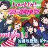 Fashion Trendy Gorgeous Anime Lovelive Love Live Cosplay Costume Kousaka Honoka Minami Kotori Ayase Eli Tojo Nozomi Nishikino Maki School Uniform 1